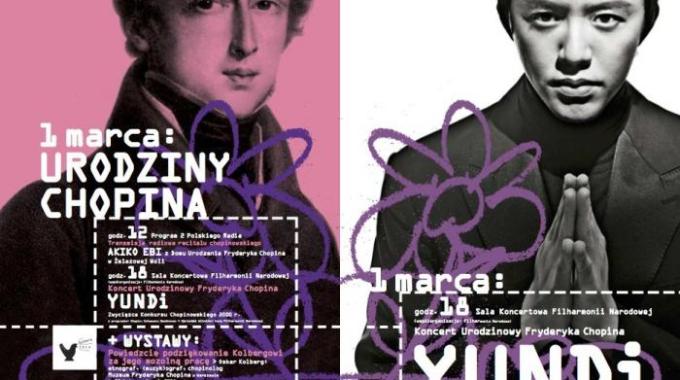 204. rocznica urodzin Fryderyka Chopina
